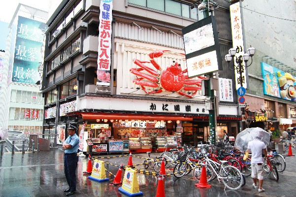 오사카 추천 여행지
