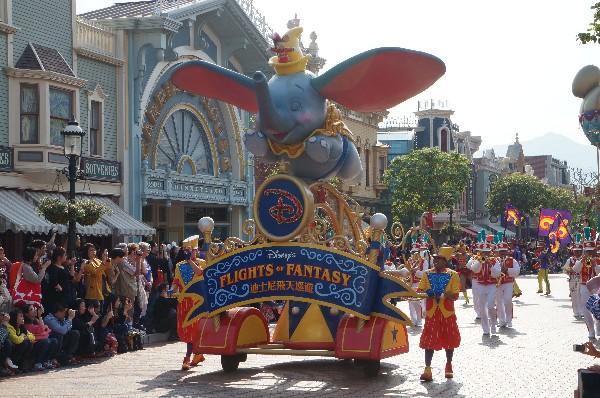 디즈니랜드 Disneyland