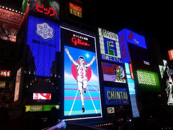 오사카 핵심 코스 2박 3일 추천 코스