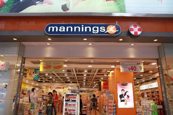 홍콩 대형 슈퍼마켓과 잡화점 쇼핑
