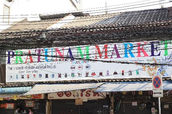방콕의 다양한 시장 탐험
