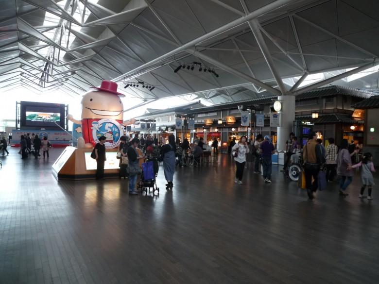 나고야 국제공항