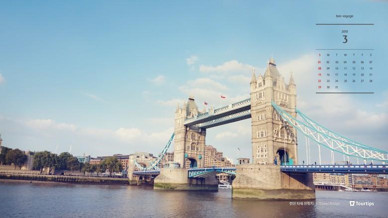 201503_유럽(런던)_02_1920x1080
