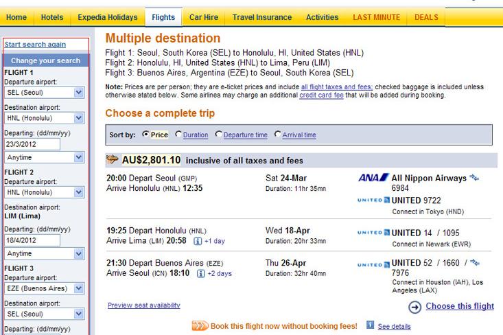 해외 항공권 예약 사이트