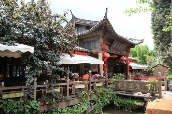 중국, 여강 - 중국의 베니스, 운남성 여강고성 탐방! - 하나투어