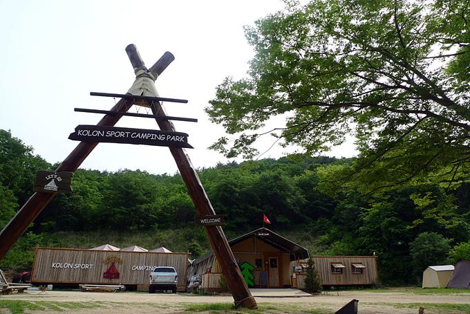camping2013-06-08-068
