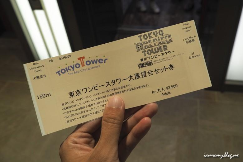도쿄타워_006