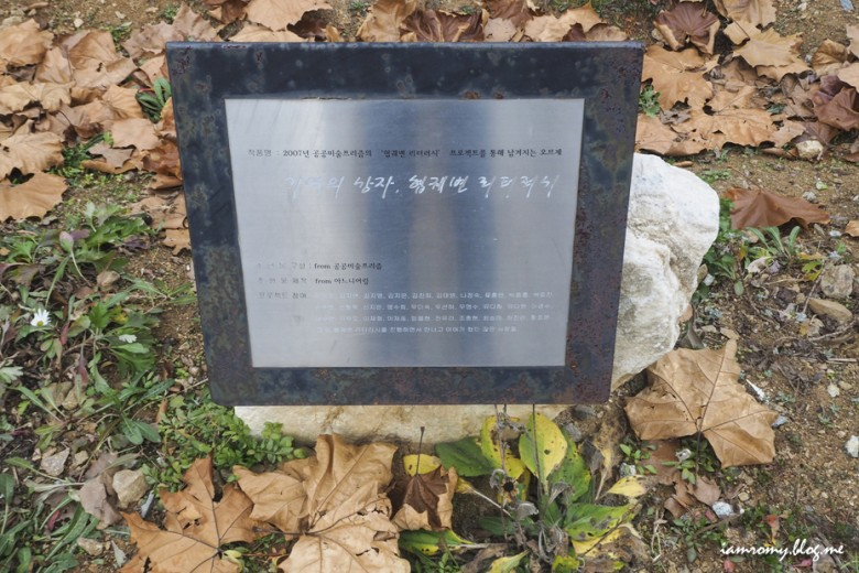 수인선철길_014