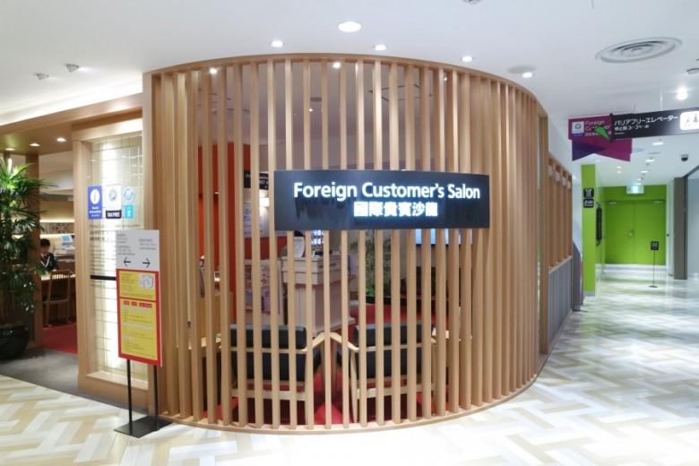 외국인_살롱_(1)