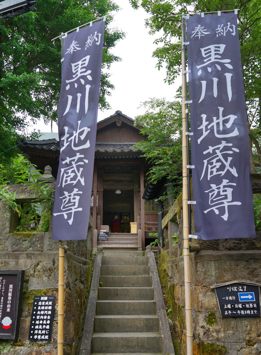 kurogawa_13.JPG