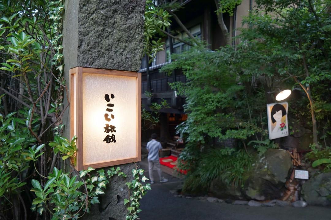 kurogawa_19.JPG