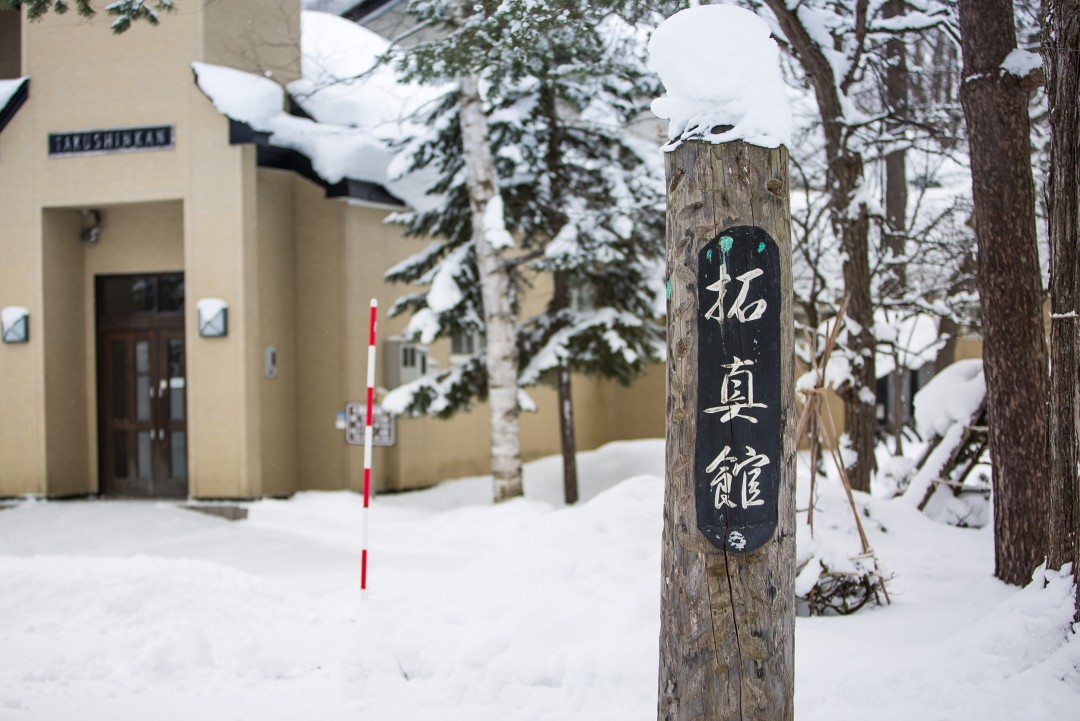 홋카이도028_40488051.jpg
