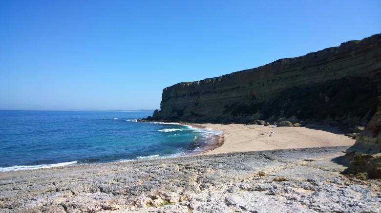 포르투갈 세심브라에서 보낸 환상적인 휴가