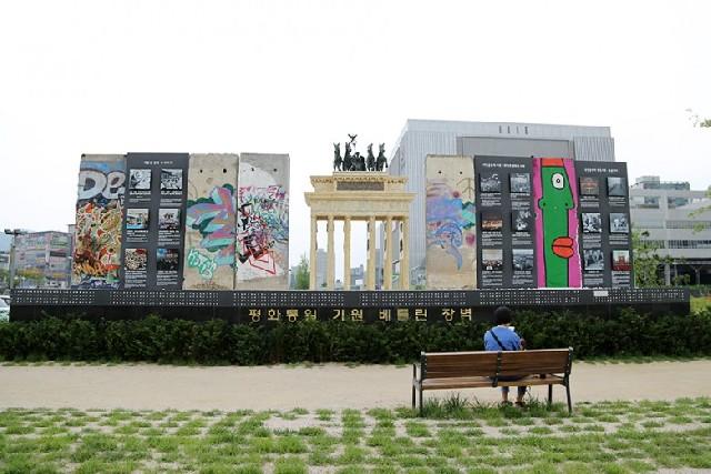 의정부에 세워진 독일 베를린 장벽