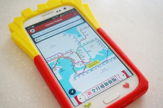 홍콩 여행에 유용한 스마트폰 어플