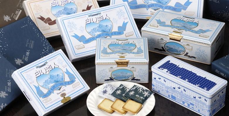 홋카이도 명물과자 시로이코이비토 파크