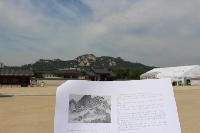 경복궁 서쪽 마을 '서촌' 탐방