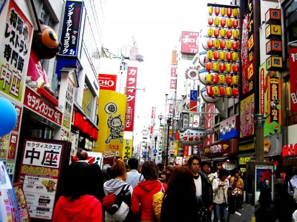 [REAL 오사카] 上 - 2박 3일 자유여행 Tip