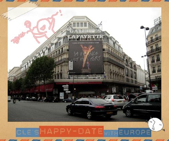 낭만의 도시, 프랑스 파리에 다녀오겠습니다!