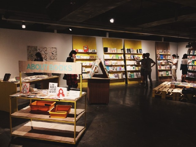 가을, 서울에서 조금 특별한 책들이 있는 공간을 만나다