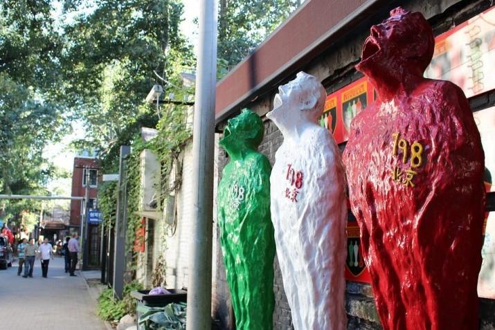 예술도시 베이징의 진면목! 베이징 다산쯔 798 예술구