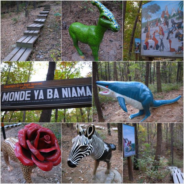 가을에 떠나는 예술 산책 - 안양 예술공원