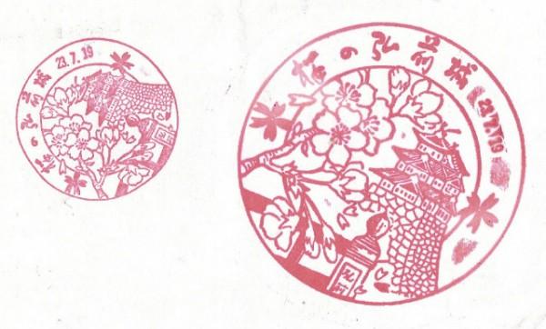아오모리 히로사키성, 천수각의 칼날같던 콧날