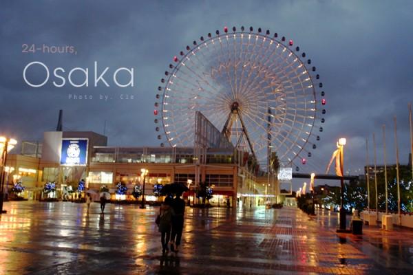 9월에는 일본으로 떠나요~ 1박2일 오사카 맛집&쇼핑여행! ② + Club JOULE
