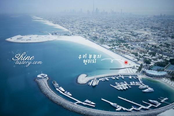 실망과 감탄이 교차한 곳, 두바이 쥬메이라 오픈 비치