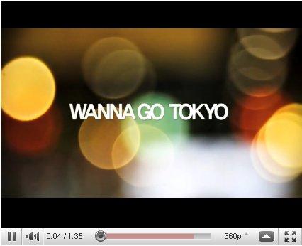 하나투어 스티커 in 도쿄! - 티저영상 (Sticker in Tokyo, Teaser)