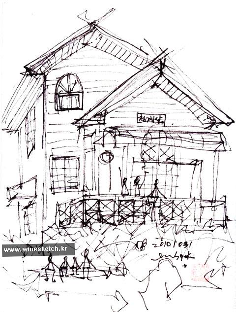 가평 칼봉산 자연휴양림으로 떠난 1박2일 가족여행 스케치