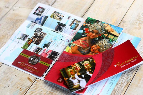 카드한장과 함께 발리 자유여행!