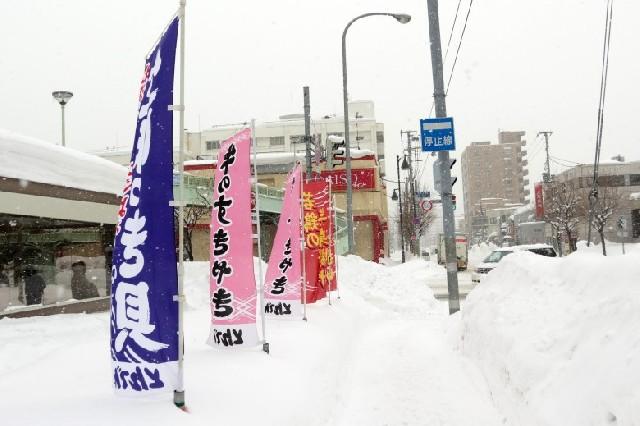 겨울나라 삿포로를 여행하는 법