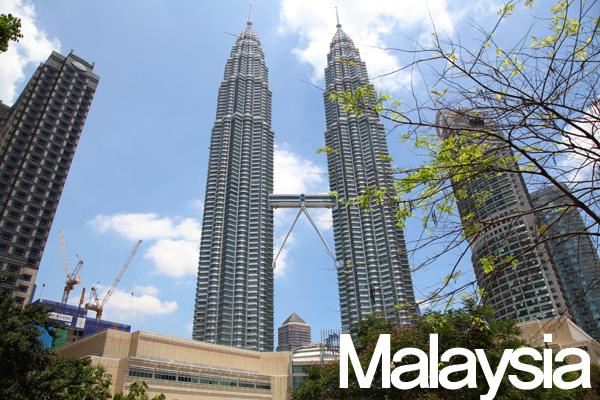 Malaysia Teaser – 말레이시아 티저 영상