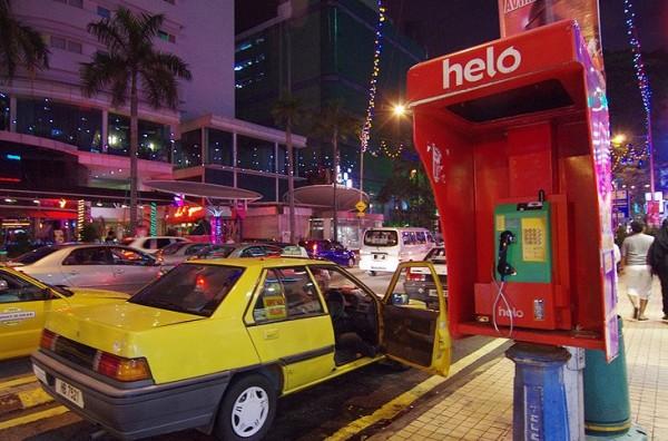 쿠알라룸푸르와 말라카 여행준비 노트