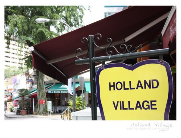 여심을 유혹하는 싱가폴 여행 - 홀랜드 빌리지 산책하기 ♩