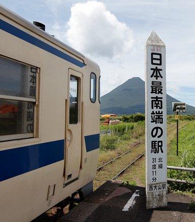 일본에도 올레길이 있다?