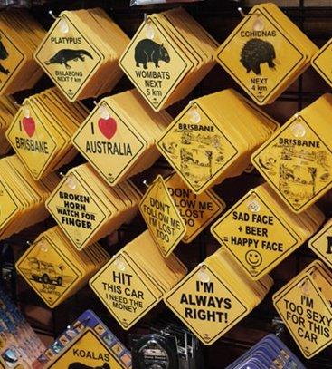 호주여행, 엽기 기념품이란?
