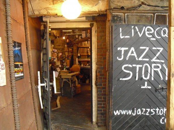 광기 어린 재즈의 전당, 대학로 JAZ즈 ST오RY