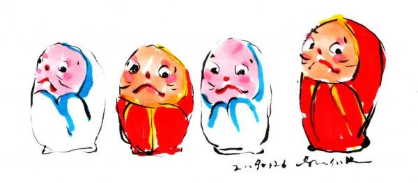 도쿄 스케치 in 2009