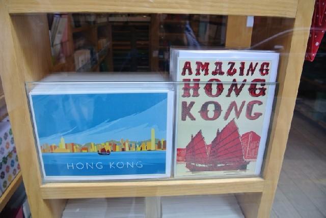 홍콩, 따뜻했던 소호를 기억하다.