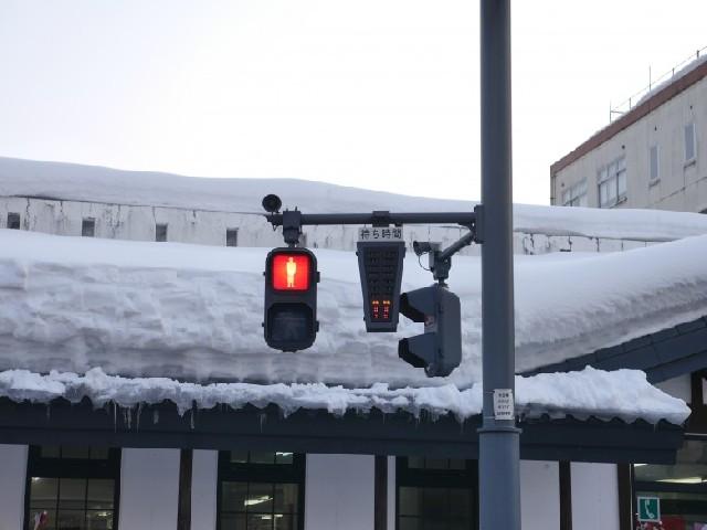 북일본 소도시 여행, 아키타 가쿠노다테
