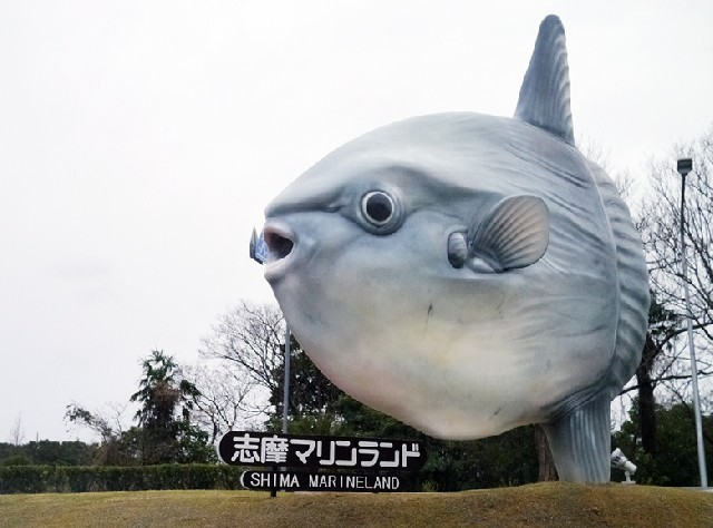 일본 이세시마 '시마 마린랜드(志摩マリンランド)'