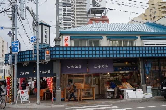 삿포로에 간다면, 니조시장에 들려보세요