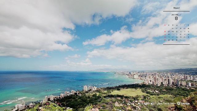 2017년 8월 PC/모바일 월페이퍼 – 하와이