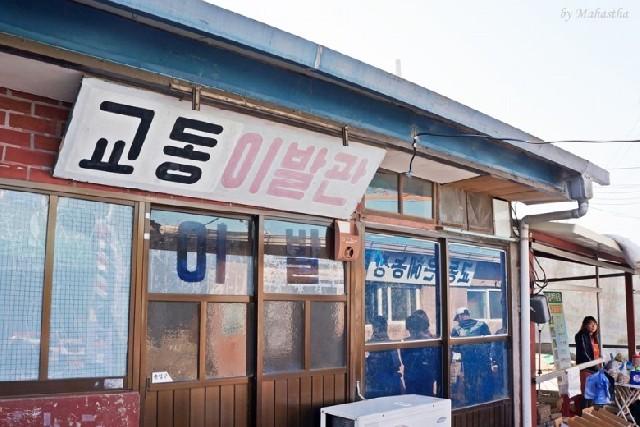 인천 교동도 – 섬으로 타임워프, 신나는 자전거 타기
