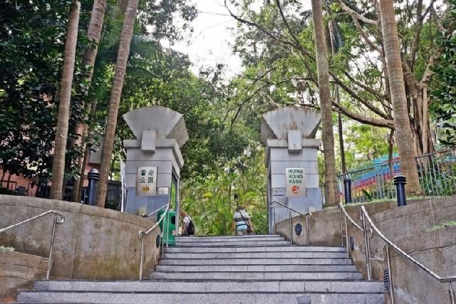 홍콩 무료힐링명소! 홍콩공원과  홍콩동식물공원