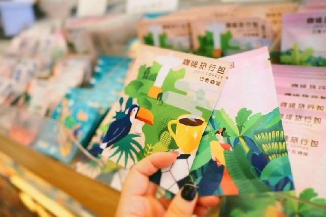 중국에서 뭘 살까? 중국 필수 쇼핑리스트 8