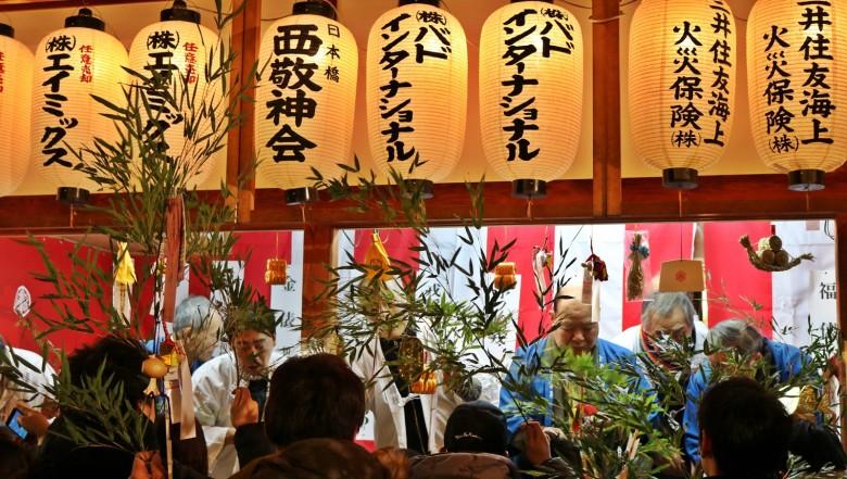한 해의 행운을 기원하는 오사카 새해 축제