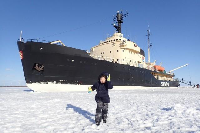 누구나 북극 탐험가, 핀란드 케미의 쇄빙선